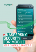 kaspersky_security_for_mobile