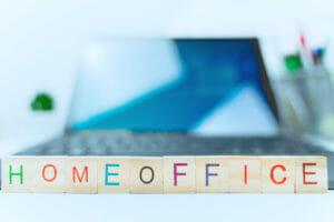 Home-Office-Sicherheit