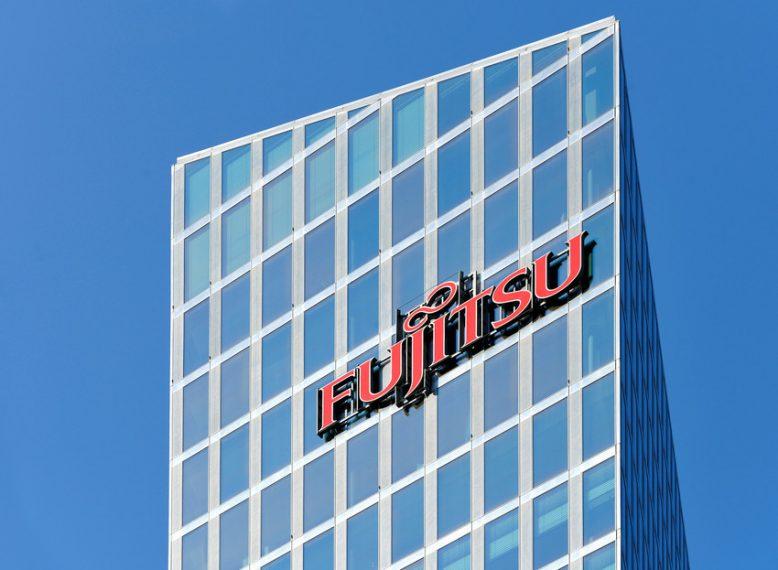 fujitsu_hauptquartier_muenchen_bild1